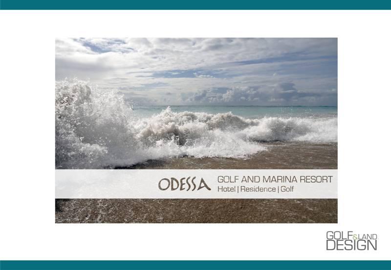 brochure-odessa-golf-resort1