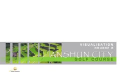 anshun_city_a_flipbook